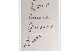 请问高等数学你挂了吗?App能扫图计算微积分