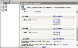 windows server 2008/2012安装php+iis7+mysql环境搭建