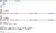 御风MIDI解析、播放、键盘、展示框、播放器(源码分享)