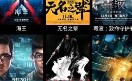 爱奇艺豆瓣热门视频VIP免费播APP(大象2.0)