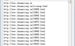 sitemap链接提取