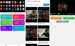 安卓短视频批量解析助手v1.0