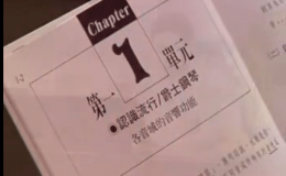 林文信24小时学好爵士钢琴教程
