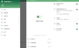 安卓AdGuard v3.6.11高级版