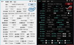 GPU-Z v2.37.0中文汉化版