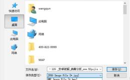 ZAN图像打印机,支持打印转换成多种图像格式