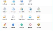 BurnAware Professional v14.7最强光盘映像工具