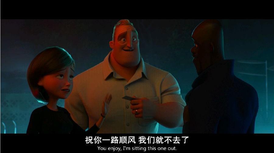 超人总动员 2 电影