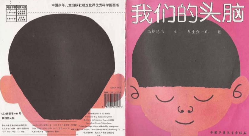 超级经典绘本故事,PPT版本,非常适合亲子阅读和早教